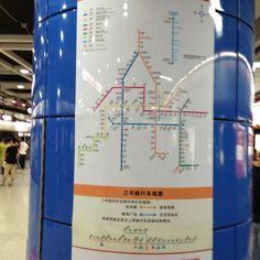 Guangzhou metro train network