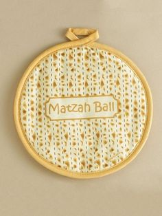 A Matza-Inspired Accessory: Use this quirky potholder while cooking your Passover meal.