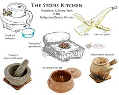 The Malaysian Chinese kitchen was well-equipped with a variety of specialist manual tools needed to extract, grind, and mill natural goodness out of some of the most unyielding ingredients. #malaysianchinesekitchen #malaysianchineseculture