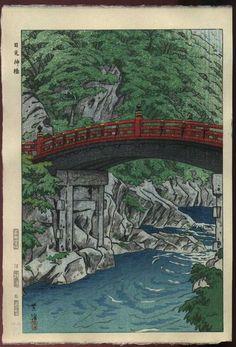 Kasamatsu Shiro (1898-1991) - Woodblock Print: Sacred Bridge Nikko