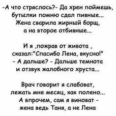 Жестокий роман - Галина Лобова - Google+