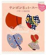 free sunbonnet sue patterns book - Yahoo Canada Image Search Results
