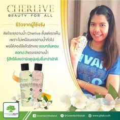 Cherlive รีวิวจากผู้ใช้จริง เจลอาบน้ำCherliveให้ความหอมสดชื่นแบบไทยๆจากกลีบดอกมะลิสด ผิวนุ่มชุ่มชื่นทุกครั้งหลับอาบน้ำ #Cherlive #Greentechbiolab #โรงงานผลิตเครื่องสำอาง #สร้างแบรนด์ Bracelets, Beauty, Jewelry, Fashion, Moda, Jewlery, Jewerly, Fashion Styles, Schmuck
