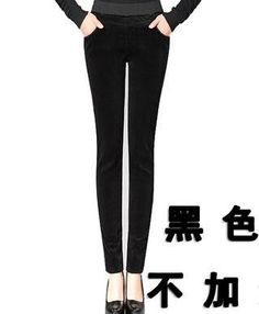 Women corduroy OL Pant stretch Trousers Casual Mid Waist Long Pencil Pants Plus Size