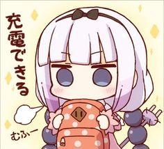 Battery Backpack [Maid Dragon] : Chibi