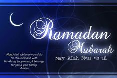 Kareem Wishes Greetings - Ramadan Mubarak Happy Ramadan Mubarak, Ramadan Cards, Ramadan Greetings, Eid Mubarak, Ramadan Start, Ramadan Day, Ramzan Mubarak Pics, Ramzan Wishes, Ramadan Kareem Pictures