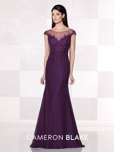 Cap sleeve two-tone chiffon and embroidered trumpet gown, illusion bateau neckline, sweetheart embroidered and beaded bodice, illusion V-back, sweep train. Matching shawl included. Sizes: 4 – 20