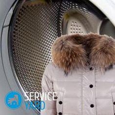 Как вывести жирные пятна с пуховика в домашних условиях? | ServiceYard-уют вашего дома в Ваших руках.