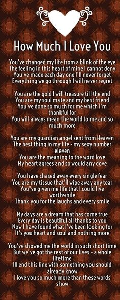 How Much I Love You Poems Quotes Square I love you Elizabeth is part of Love quotes for him - Cute Love Quotes, Love You Poems, L Love You, Love Quotes For Her, Inspirational Quotes About Love, Love Yourself Quotes, Just For You, Poems About Love For Him, Love Poems For Husband