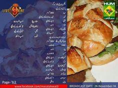 Chicken manaria burger