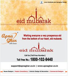Wishing you and your family a happy and prosperous Eid Mubarak.