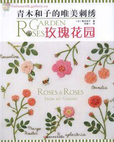 Gallery.ru / Фото #1 - *Roses Garden* - Tatiananik...