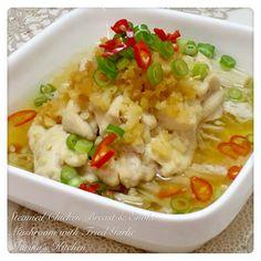 Steamed Chicken, Marinated Chicken, Steam Chicken Recipe, Chicken Recipes, Fried Garlic, Asian Recipes, Ethnic Recipes, Boneless Chicken Breast