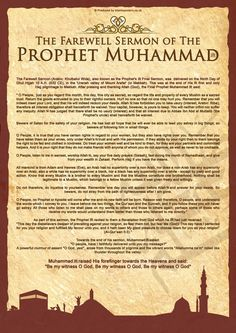 The last sermon of the Prophet Muhammad (pbuh)