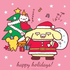 Happy Holidays!!!! #PomPomPurin (*^◯^*)/
