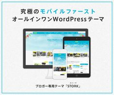 Illustratorで日本語文字を加工してロゴを作る!文字の繋げ方 | みっこむ Wordpress Template, Web Design, Banner, Study, Templates, Stitch, Logos, Illustration, Models