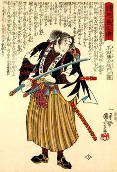 Samurai with katana sword Kuniyoshi FINE ART PRINT Japanese art woodblock print samurai warriors swordsmen art prints paintings posters Samourai Tattoo, Kunsthistorisches Museum, Samurai Artwork, Japanese Woodcut, Grand Art, Armadura Medieval, Japanese Warrior, Traditional Japanese Art, Kuniyoshi
