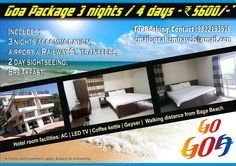 We offer Goa Trip Just Rs.5600 Only. Don't wait Hurry up! Contact immediately: 9822153576 Visit us:  http://www.hemtravels.com