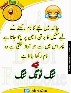 😂😂😂😂😂😂😂😂😂 Some Funny Jokes, Funny Facts, Weird Facts, Crazy Facts, Funny Memes, Funny Quotes, Lol Teams, Keep Smiling, Dbz
