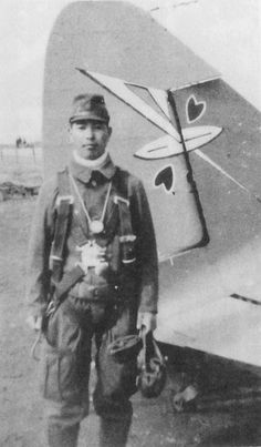 第76振武隊山本研一少尉。昭和20年4月16日の第3次航空総攻撃で知覧基地を発進、沖縄西方海上の敵艦船に突入、戦死。  #special_attack #tokkō #kamikaze