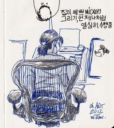 Urban Sketchers: Stéphane Kardos