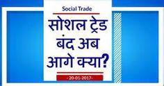 Suche Social trade website. Ansichten 216.