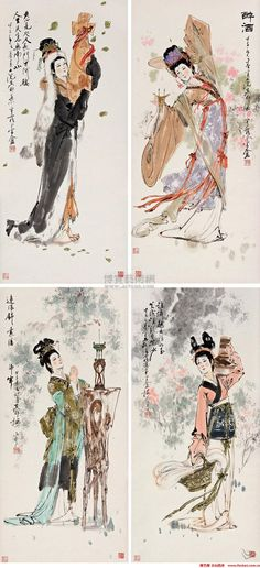 The Four Beauties or Four Great Beauties are four ancient Chinese women, renowned for their beauty. The scarcity of historical records concerning them meant that much of what is known of them today has been greatly embellished by legend. They gained their reputation from the influence they exercised over kings and emperors and, consequently, the way their actions impacted Chinese history. Three of the Four Beauties brought kingdoms to their knees and their lives ended in tragedy.