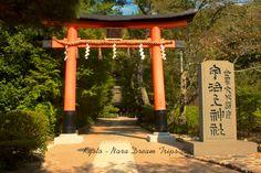 Ujigami Shrine and Kirihara-sui! Torii entrance