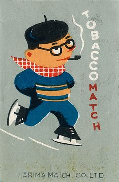 Japanese #matchbox label by maraid To order your business' own #advertisingmatchbooks GoTo www.GetMatches.com or CALL 800.605.7331 TODAY!