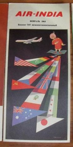 1961-year-timetable-AIR-INDIA-AIR-INDIA-Airlines-booklet-Boeing707-Boeing