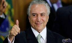 أعمال عنف في أول إضراب عام تشهده البرازيل منذ 20 عامًا: اندلعت أعمال عنف في البرازيل في نهاية أول إضراب عام تشهده البلاد منذ أكثر من 20…