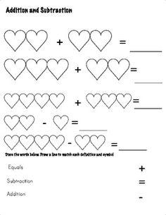 Valentine's Day Mathematics Worksheets
