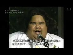 """IZ sings """"Kamalani"""" in this clip from Japan's """"Amazing Voice"""""""
