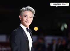 161006 #Minho - attending the '2016 Busan International Film Festival' Red Carpet #Shinee