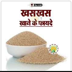 #Dilsedeshi #health Natural Health Remedies, Home Remedies, Health Tips, Health Care, Beauty Tips For Glowing Skin, Cooking Recipes, Healthy Recipes, Healthy Food, Quick Meals
