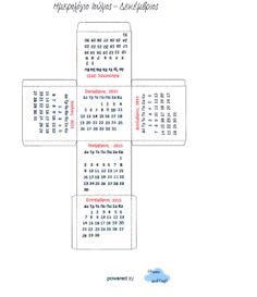 Calendar July - December
