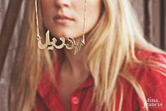 Arabic name necklace - I badly want one!!!