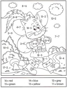 Kindergarten Math Coloring Sheets addition and subtraction coloring worksheets pdf 001 see the Kindergarten Math Coloring Sheets. Here is Kindergarten Math Coloring Sheets for you. Kindergarten Math Coloring Sheets math coloring pages number Math Addition Worksheets, Math Coloring Worksheets, 1st Grade Math Worksheets, Number Worksheets, Addition And Subtraction, Printable Coloring, Subtraction Worksheets, Alphabet Worksheets, Printable Worksheets