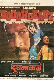 Full Movie Doodh Ka Karz. Sapheran Parvati, along with her newborn son, Suraj, watches helplessly as her husband, Gangu, is wrongly accused of theft, and then beaten to death by Raghuveer Singh, Bhairav Singh, and ...