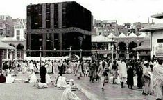 Al-Masjid Al-Ḥaram is a mosque that surrounds the Ka`bah in the city of Makkah, Saudi Arabia. It is a site of pilgrimage for the Hajj, which every Muslim Islamic Pictures, Old Pictures, Islamic Images, Islamic Messages, Islamic Quotes, Photos Du, Old Photos, Timeline Photos, Mecca Kaaba
