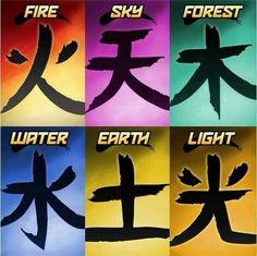 Showing Post & Media For Power Rangers Samurai Power Symbols Www - - jpeg Power Rangers Samurai, Power Rangers Dino, Power Rangers Cosplay, Power Rangers Ninja Steel, Pawer Rangers, Power Ranger Party, Power Ranger Birthday, Power Rangers Megaforce, Samurai Drawing