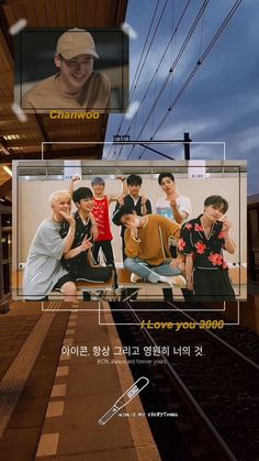 Ikon Wallpaper, Wallpaper Quotes, Wallpaper Desktop, Girl Wallpaper, Disney Wallpaper, Kim Jinhwan, Chanwoo Ikon, Amazing Photography, Photography Tips