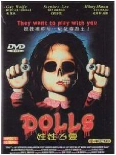 1980S horror movie posters | Zombie Pumpkins! • View topic - 2007 Costume - Dolls & Baseball ...
