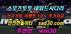 두꺼비 스포츠: 해외축구일정 ♣ SAD30。COM ♣ 해외축구일정