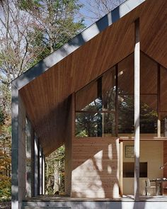 N House by Lida Archiship Studio.