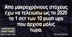 Από μακροχρόνιους στόχους έχω να τελειώσω ως το 2020 το 1 σετ τον 10 push ups που άρχισα μόλις τώρα mantoles.net