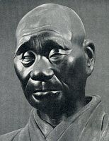 Monk Eison 叡尊 by Zenshun Dated +1280, Saidaiji Temple Eison resided at this temple. Painted wood, H = 89.4 cm