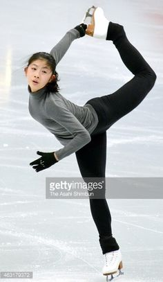 ニュース写真 : Yuka Nagai of Japan in action during a official...
