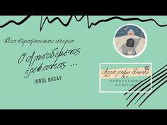 Διδακτική Ιστορία : O Αλυσοδεμένος ελέφαντας .Χόρχε Μπουκάι - YouTube Youtube, Movies, Movie Posters, Films, Film Poster, Cinema, Movie, Film, Movie Quotes