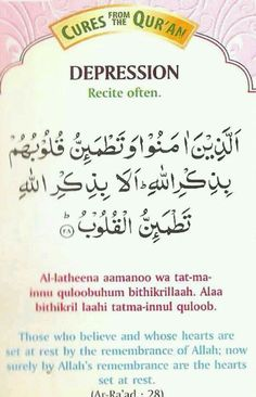 Depression And Obsession Chords Quran Quotes Inspirational, Islamic Love Quotes, Muslim Quotes, Religious Quotes, Muslim Sayings, Motivational, Duaa Islam, Islam Hadith, Allah Islam